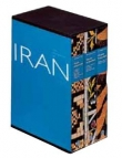 The Splendour of Iran 3 books
